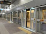 Metro 5 Milano